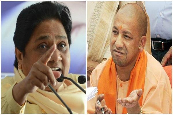 उत्तर प्रदेश में कानून का नहीं, 'अपराधियों का राजधर्म' चल रहा है: मायावती