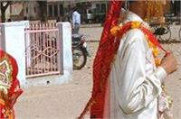 नाबालिग छात्र-छात्रा ने स्कूल में मोमबत्ती जलाकर लिए सात फेरे, अभिभावकों को नोटिस जारी