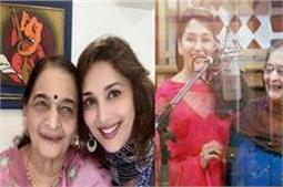 मां के साथ बॉलीवुड हसीनाओं ने शेयर की अपनी तस्वीरें