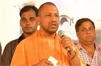 SP-BSP सरकारों ने अयोध्या के साथ किया सौतेला व्यवहार: CM योगी