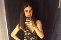 पैसे के कारण 18 साल की लड़की नीलाम कर रही है वर्जिनिटी