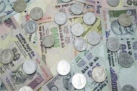 रुपए में 17 पैसे की बढ़त, 64.44 के स्तर पर बंद