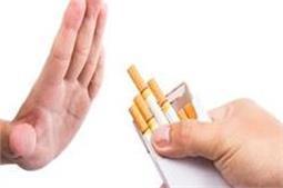 सिगरेट और गुटखा की आदत छोड़ने के लिए करें ये उपाय