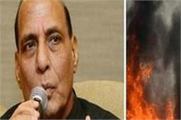 सहारनपुर हिंसा: केंद्र सरकार ने मांगी यूपी सरकार से रिपोर्ट