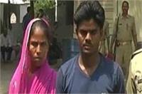 बहू के अवैध संबंध में 'विलेन' बना ससुर, प्रेमी संग किया 'MURDER'