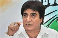जेवर की घटना कलंंक, प्रदेश में कानून व्यवस्था ध्वस्त: राज बब्बर