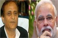 आज़म का PM पर तंज, कहा- योग को राजनीतिक और धार्मिक रंग दे रहे मोदी
