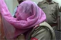 महिला दरोगा रिश्वत लेते गिरफ्तार, केस रफा-दफा करने के मांगे थे 1 लाख