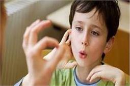 बच्चों में हकलाहट की समस्या को दूर करें ये घरेलू नुस्खे