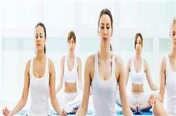 International Yoga Day : योग से पाएं इन बीमारियों से छुटकारा
