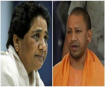 मायावती का BJP पर वार, कहा- कानून व्यवस्था के मामले में 'जीरो' है योगी सरकार