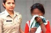 शर्मनाकः कई दिनों तक कमरे में बंद कर बेटी संग कलयुगी पिता ने की मनमानी