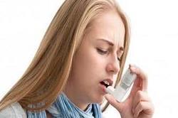 अस्थमा के लिए घरेलू उपचार