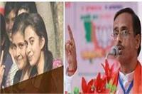 डीप्टी CM दिनेश शर्मा के निर्देश पर यूपी के टॉपर्स की कॉपियां होंगी सार्वजनिक