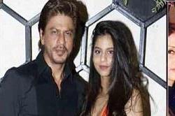 जिस पार्टी में जीता शाहरूख की बेटी ने सब का दिल, देखें उसकी INSIDE PHOTOS