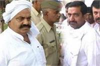 बाहुबली अतीक के बाद उनके भाई अशरफ भी जा सकते है जेल, नोटिस जारी