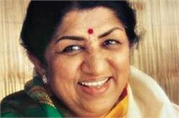 ...इसलिए महान गायिका लता मंगेशकर ने नहीं करवाई शादी!