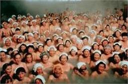 इस देश ने शुरू किया 'Naked School', ये सब होता है यहां