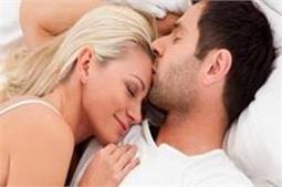 शारीरिक संबंध से औरतों को मिलते है कई फायदे