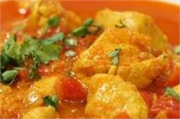 इंडियन चिकन करी