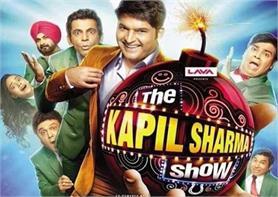 Good News: 'द कपिल शर्मा शो' में फिर से वापसी कर रहें हैं यह ग्रेट कॉमेडियन