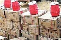 महोबाः छापेमारी के दौरान भारी मात्रा में विस्फोटक बरामद