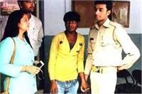 मेरठः दरिंदे ने 2 साल की मासूम को बनाया हवस का शिकार, गिरफ्तार