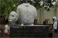 नाली में मिला राजीव गांधी की प्रतिमा का सिर, भड़के कांग्रेसी