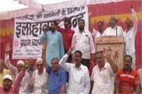 GST के विरोध में आज इलाहाबाद बंद, व्यापारियों ने केंद्र सरकार के फैसले का किया विरोध