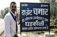 योगी सरकार का पुलिस और प्रशासन पर वर्चस्व समाप्त: चंद्रशेखर