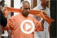 SP नेता ने फेसबुक पर डाली योगी की आपत्तिजनक फोटो, रखा 1 करोड़ का इनाम