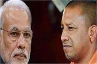 PM को CM ने दी बधाई, कहा- GST से खत्म होगा इंस्पेक्टर राज