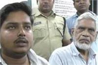 रेलवे में फर्जीवाड़े का खुलासाः फर्जी टिकट बेच करोड़ों का चूना लगाने वाले 3 नटवरलाल गिरफ्तार