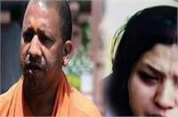 धीरज सिंह हत्याकांड: लाश के साथ धरने पर बैठी पत्नी, कहा- योगी आएंगे तब होगा अंतिम संस्कार