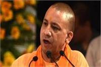 जन समस्याओं के समयबद्ध निस्तारण न होने पर CM योगी ने 10 जिलों के DM, SSP से मांगा जवाब