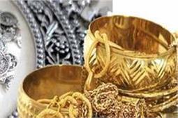 घर पर Jewellery को साफ करने के बेहतरीन टिप्स