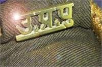 योगी सरकार ने 11 जेल अधीक्षक के किए तबादले, संपूर्णानंद को मिली गोरखपुर में तैनाती