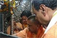 मिर्जापुर दौरे पर CM योगी, मां विध्यंवासिनी के किए दर्शन
