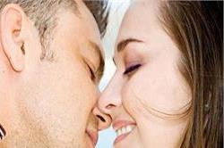Kiss करने से पहले ध्यान में रखें ये बातें