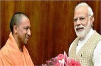 PM मोदी ने CM योगी को कुछ इस अंदाज में दी B''Day की बधाई