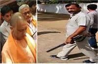 CM योगी की सुरक्षा में भारी चूक, विंध्यवासिनी धाम में असलहा लेकर पहुंचा BJP विधायक का गनर