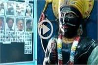 कानपुर में भ्रष्टाचार रोकने के लिए बना मंदिर, अच्छे लोगों का होता है भाग्य उदय
