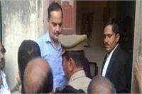 गिरफ्तार आरएस यादव की बढ़ी मुश्किलें, IT विभाग ने मांगा संपत्ति का ब्यौरा