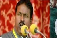 बीजेपी नेता का बड़ा बयान, कहा-हर त्यौहार से पहले जलाओ पाकिस्तान का झंडा