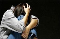 हैवानियत: 7 युवकों ने 5 दिनों तक बंधक बना छात्रा से किया RAPE