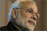 PM के संसदीय क्षेत्र में राज्यमंत्री ने अधिकारियों को लगाई कड़ी फटकार, लोगों में जगी राहत की उम्मीद