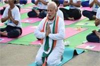 योग दिवस को लेकर अटकलें हुई खत्म, PM मोदी के साथ ये नेता करेंगे योग