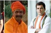 फेसबुक पर शक्स ने दी राहुल गांधी-सलमान खान को मारने की सुपारी, कहा- जो मार सके यहां करे संपर्क