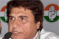 राहुल पर हमला भाजपा की हताशा का प्रतीकः राज बब्बर