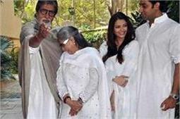 परिवार से साथ अमिताभ बच्चन ने शेयर की कुछ तस्वीरें